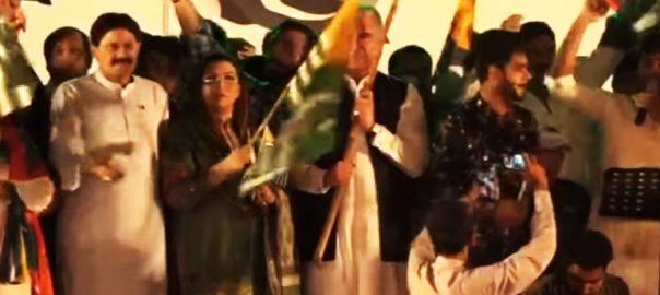 Modi India kashmir PTI rally Dr FIRDOUS aSHIQ aWAN SPECIAL ASSISTANT pm IMRAN kHAN