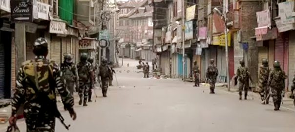 IoK Indian occupoied Kahsmir Curfew Kahsmir Issue communication blackout Jail Huriyat leaders