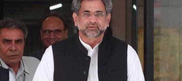 Khaqan Khaqan abbasi LNG case accountbaility court NAB National Accountability Court