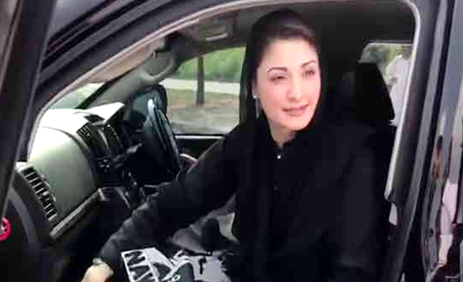 ECP reserves verdict on plea against Maryam's appointment as party VP