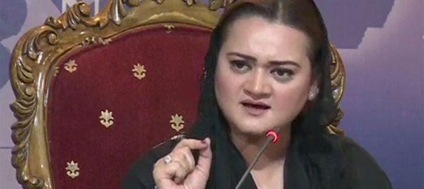 incompetent government failure PTI Imrna khan PM Marriyum Marriyum Aurangzeb lies