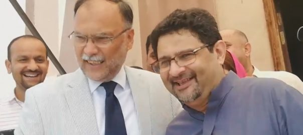 Miftah Miftah ismail LNG scanda; PMl-N leader NAB national Accountability Bureau