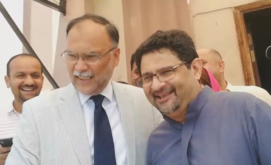 Miftah Ismail remanded in NAB custody for 11 days