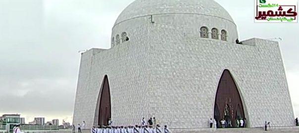 ceremony quaid e azam karachi pak navy contingent floral wreaths guard of honor