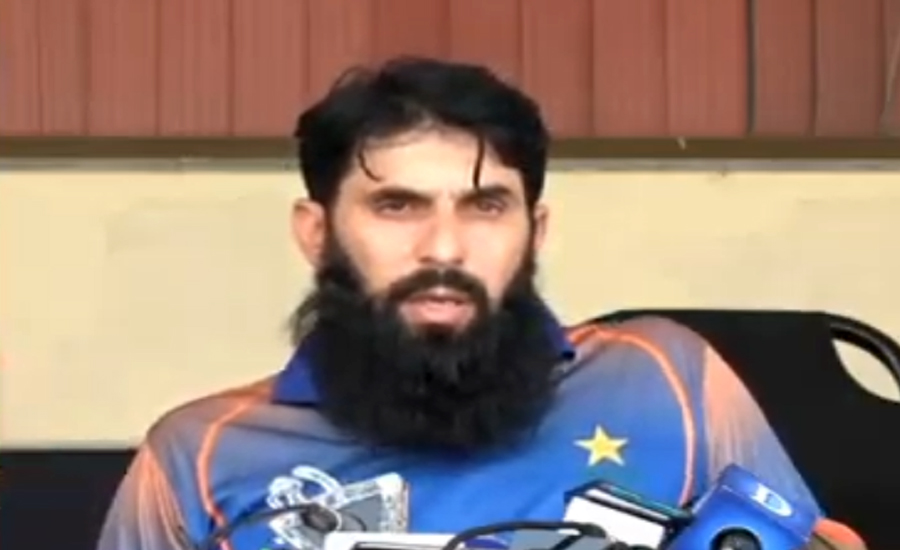 Misbah resigns from cricket committee, applies for head coach job