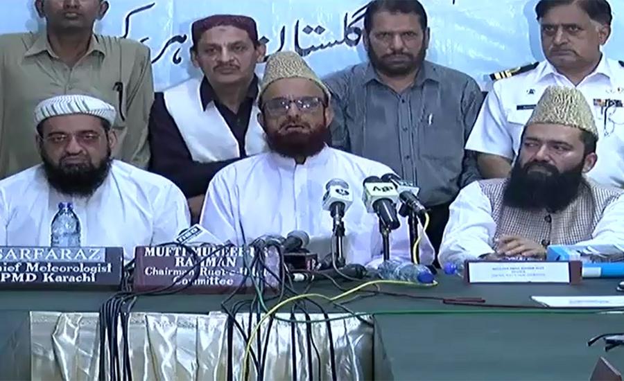 Zul Hijjah moon sighted, Eidul Azha in Pakistan on August 12