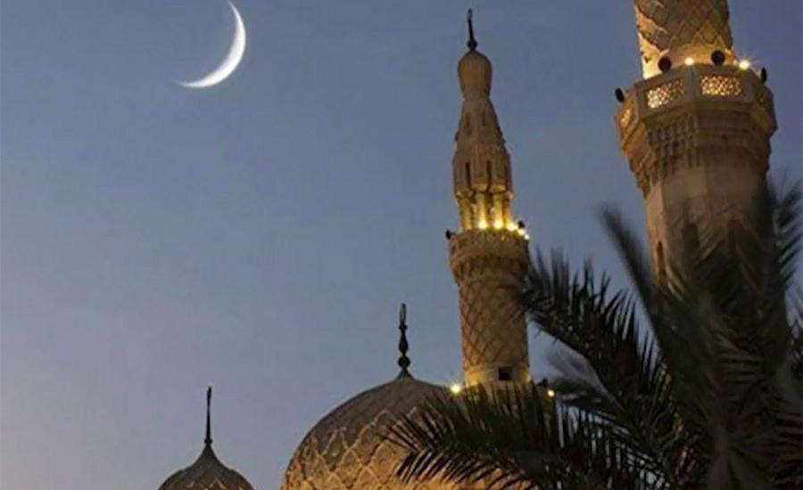 Zul Hijjah moon sighted in Saudi Arabia, Eidul Azha on August 11