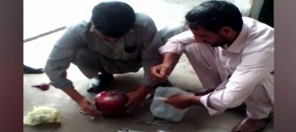 Nowshera explosives bomb squad