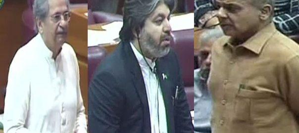 arrest Shehbaz Sharif PMl-N ali muhammad khan PML-N leaders PTI pakistan tehreek-e-Insaf shafqat mehmood khawaja asif