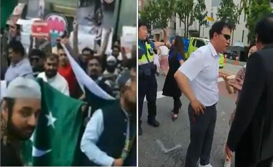 Pakistanis raises anti-India, Modi slogans in Seoul outside Indian HC