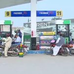 petrol supplies Karachi petrol stations fuel stationsPetroleum petroleum products petrol prices OGRA