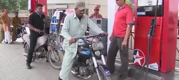 Govt, petrol, price, Rs4.59 per liter, kerosene oil, Firdous Ashiq