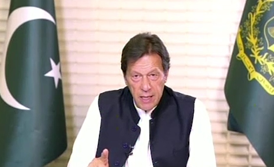 PM condemns India's attack across LoC, asks UNSC to take notice