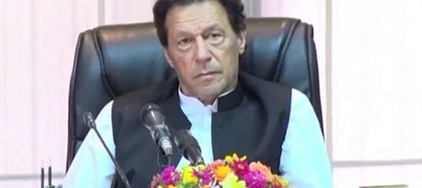 IoK kashmir issue PM Prime Minister Imran Khan PM Khan Indian Occupied Kashmir