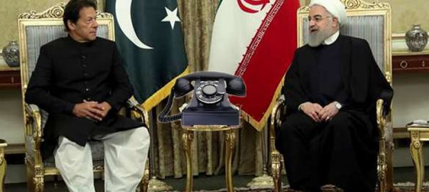 PM Imran Khan, phones, Iranian president, apprises, situation, IOK