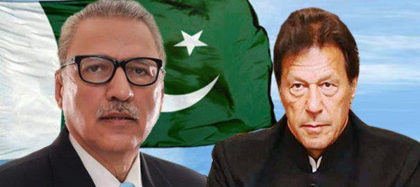 ISLAMABAD 92 NEWS President Dr. Arif Alvi Prime Minister Imran Khan