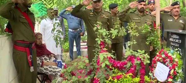 Police Martyrs Day COAS Gen Qamar Javed bajwa ISPR DG ISPR martyred lahore Peshawar