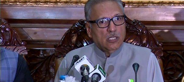Twitter President Dr Arif Alvi Kashmir Indian complain notice