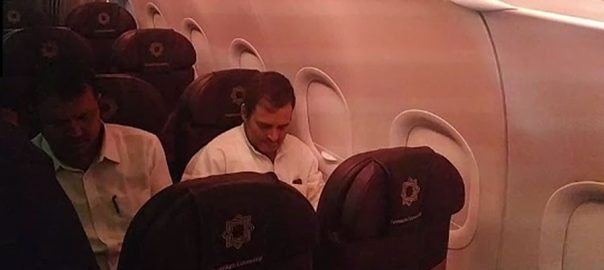 Rahul Gandhi, opposition, delegation, forcibly, sent back, Srinagar, airport