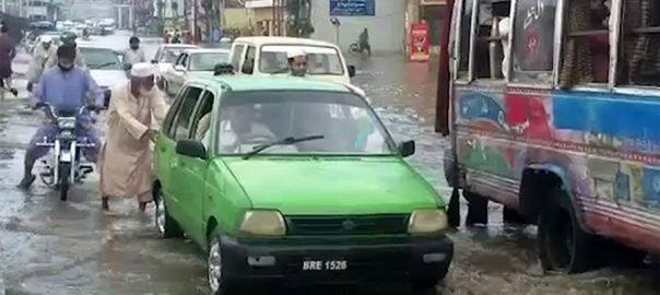 rain peshawar traffic vehicles bikes ponds met office