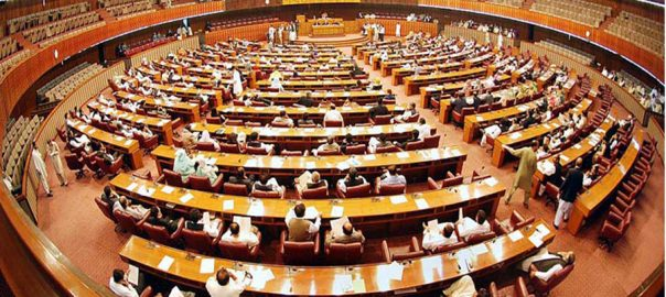 Parliament, joint session, postponed, unavoidable, reasons