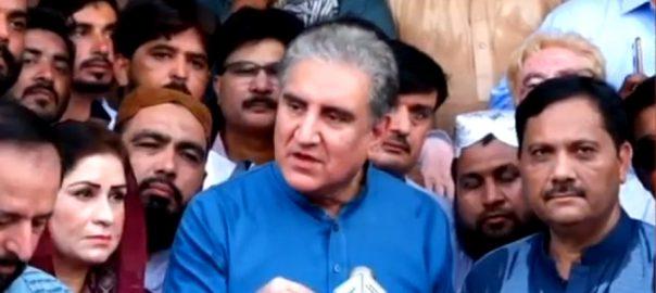 FM Shah Mehmood Qureshi Occupied Kashmir india UAE