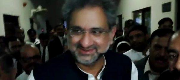 Khaqan Khaqan abbasi shahid khaqan abbasi NAB accountbaility Court LNG LNg case