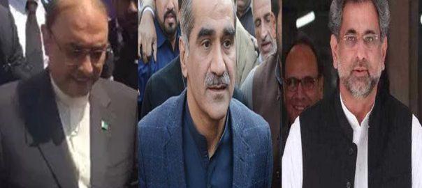 production orders Khawaja Saad Rafique Asif ALi Zardari Shahid Khaqan Abbasi NA National Assembly NA session