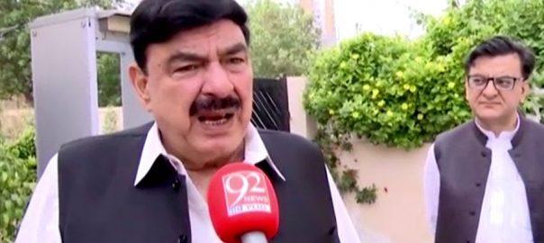 no trust motion sadiq sanjrani Sheikh Rasheed usman Buzdar firdous ashiq awan Pervez Khattak