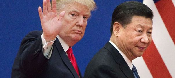 Trump Huawei business China US president