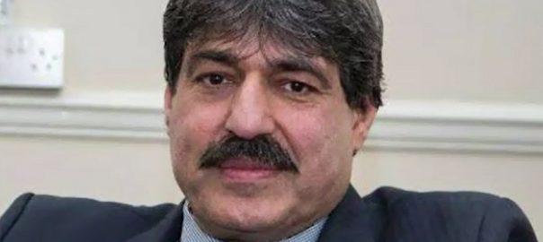 FIA, prepares, report, video, scandal, Judge, Arshad Malik