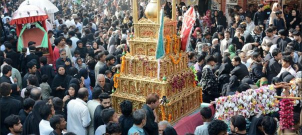 Muharram Muharramul Haram 9th of Muharram Hazrat Imam Hussain Ashura trffic plan security Peshawar