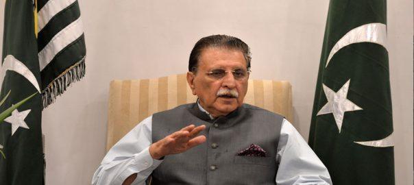 AJK Azad jammu and kashmir march towards LoC march PM imrna Khan UNGA Imran Khan
