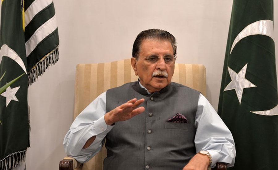 Farwad Kahuta LoC Line of control AJK PM Farooq Haider Azad Jammu Kashmir Prime mInister Indian occupied kashmir Line of Control