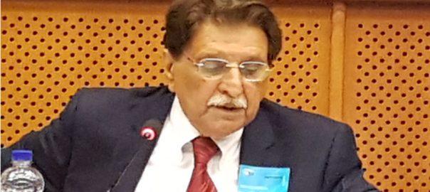 AJK AJK PM Azad jammu Kashmir Raja Farooq Haider US House Committee US House Committee on Foreign Affairs EU parliament committee