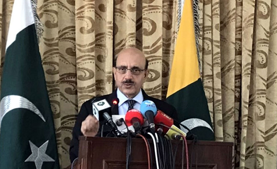 Pakistani nation expressed exemplary unity on IOK: AJK president