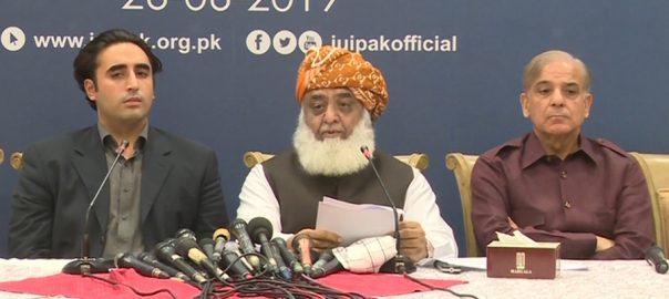 Azadi March PPP JUI-F Maulana Fazlur Rehman APC All parties conference long march azadi march
