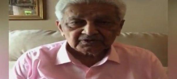 nuclear scientist, Abdul qadeer