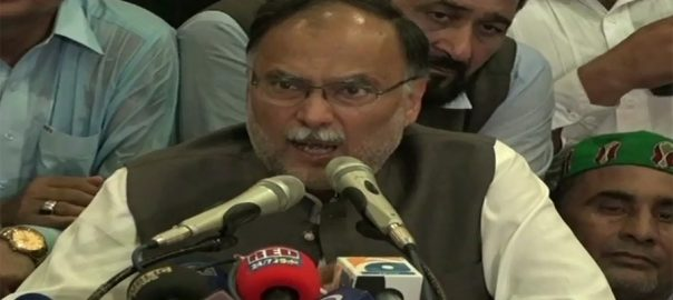 PML-N, leader, Ahsan Iqbal, 2020, year, elections