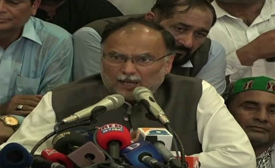 PML-N leader Ahsan Iqbal says 2020 is year of elections