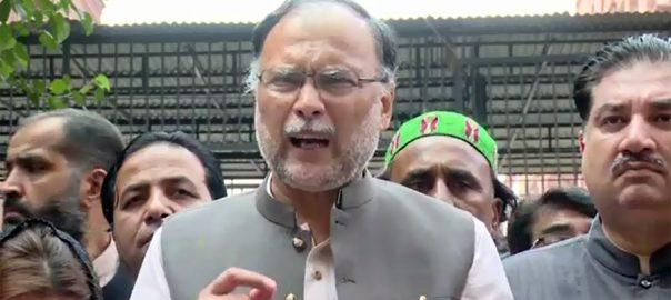 Hope, PM, U-turn, speech, UNGA, Ahsan Iqbal, PML-N