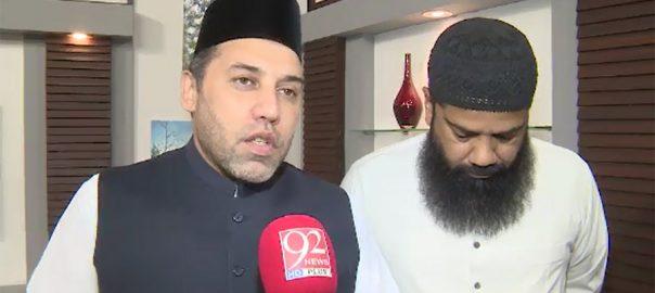 Custodian, Hazrat Ghaus-ul-Azam, shrine, Syed Al-Mansoor Jilani, 92 News Office