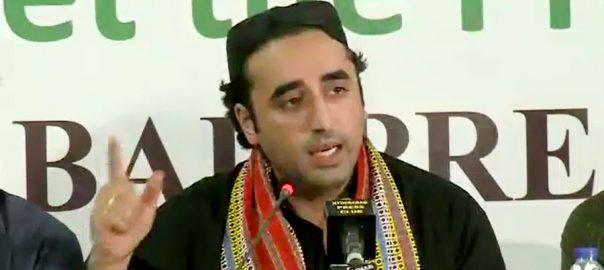 occupy Karachi PPP PPP chairman Bilawal bhutto Karachi city conspiracy