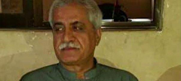 NAB, arrests, PPP, former, senator, Yousaf Baloch