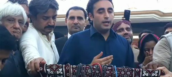 Attacks, public rights, started, power, assigned, puppets, Bilawal