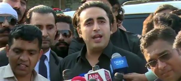 Bilawal Bhutto, time, send, government, home