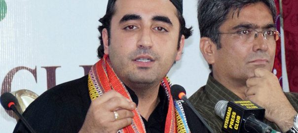 Bilawal Bilawal Bhutto compromise principled stance PPP Chairman PPP chairman