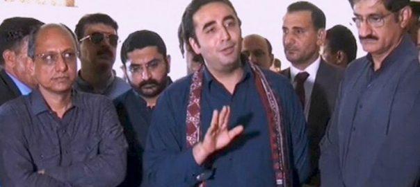 Bilawal Bilawal bhutto Imrankhan UNGA
