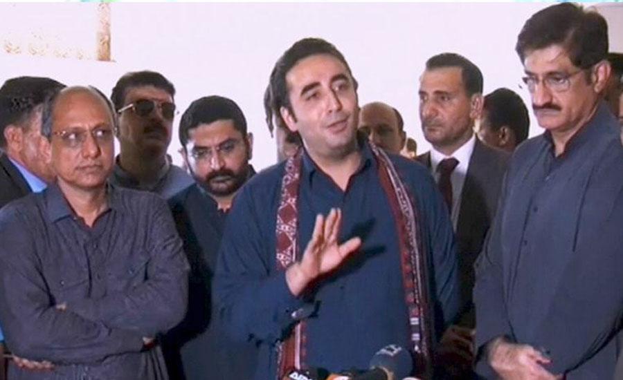 Bilawal accuses PM for weakening Pakistan's case on Kashmir