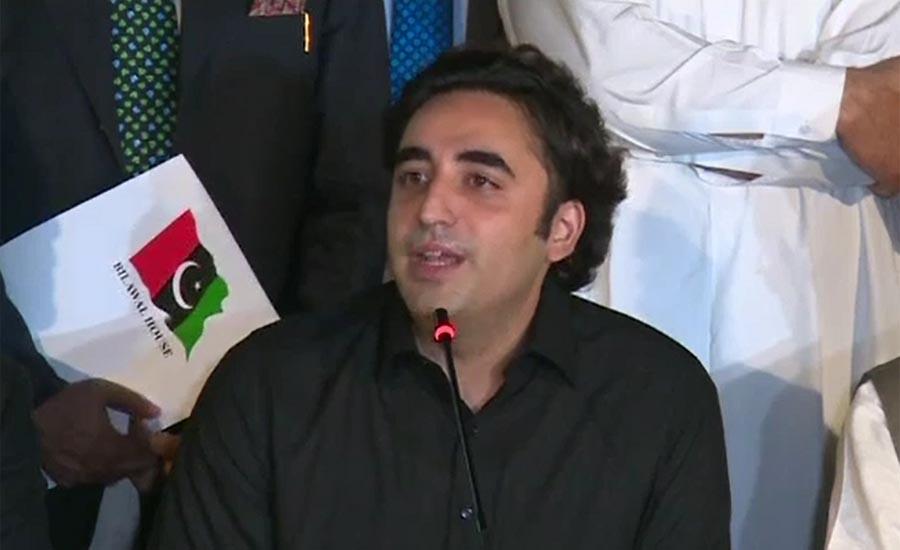 NAB, black law, formed, political, engineering, Bilawal Bhutto